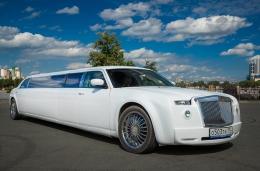Rolls - Royce STYLE